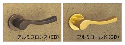 画像1: 美和ロック,MIWA LA用レバーハンドル35型