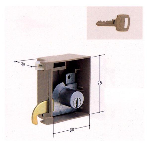画像1: KLKロッカー錠 KR-12 (1)