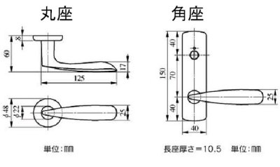 画像1: MIWA,美和ロック レバーハンドル953タイプ室内錠