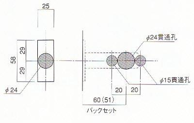 画像1: 古代,KODAI,コダイ T錠ラッチ