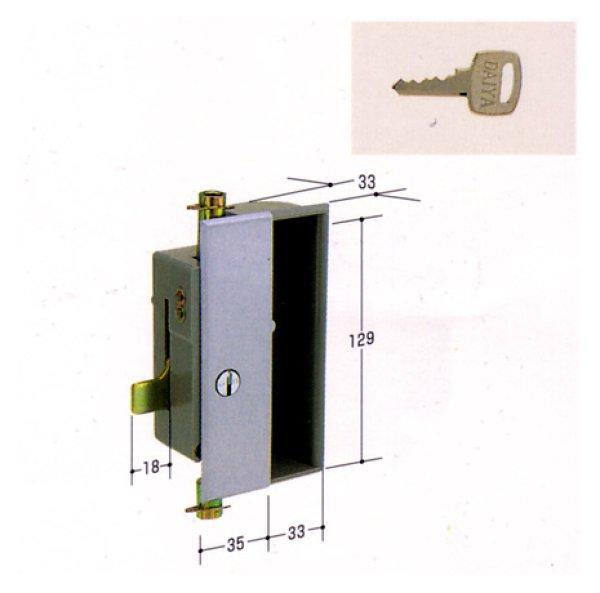 画像1: #2000ロッカー錠 KR-7 (1)