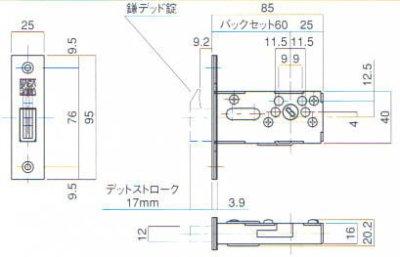 画像1: 古代,KODAI カマデッド錠
