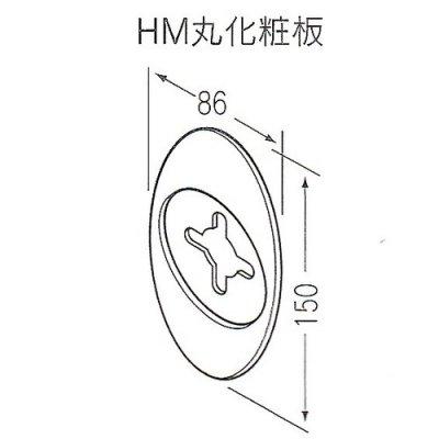 画像1: 美和ロック,MIWA EHM15