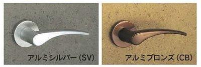 画像1: 美和ロック,MIWA LA用レバーハンドル22型