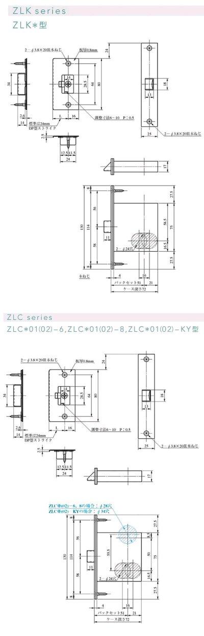 画像3: MIWA,美和ロック レバーハンドル965タイプ室内錠