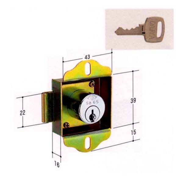 画像1: KR-47 DB書庫の鍵交換  (1)