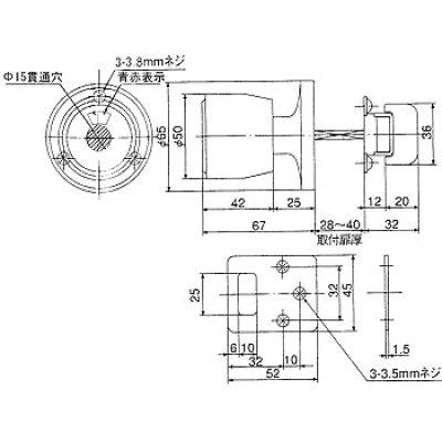 画像1: トイレ用表示ノブ付 1100スライドボルト