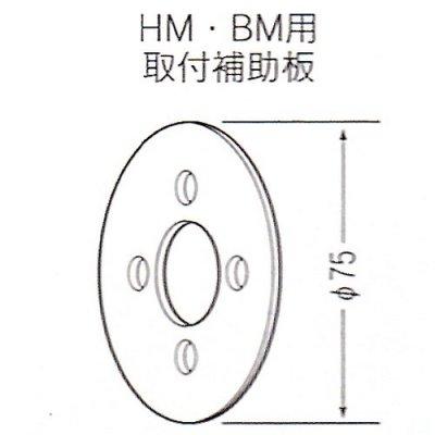 画像1: 美和ロック,MIWA EHM7