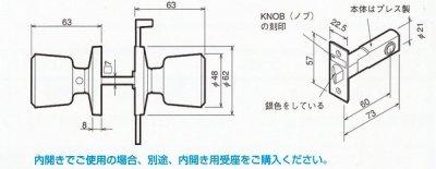 画像1: 川口技研(GIKEN) ホーム内締錠I型 寝室個室用