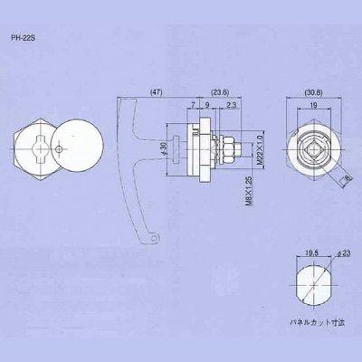画像1: Geo Prince,ジョープリンス竹下 PH-22S ステンレス蓋付キーロット