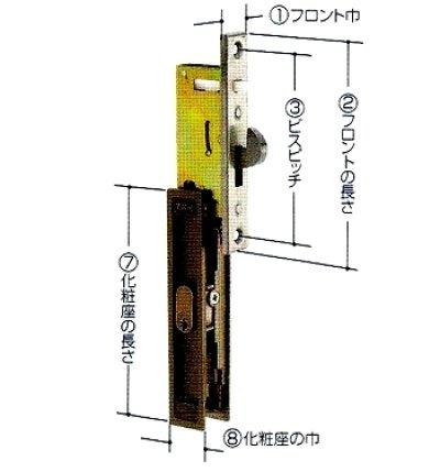 画像1: KH-154 LIXIL,リクシル 戸先鎌錠 引き違い錠