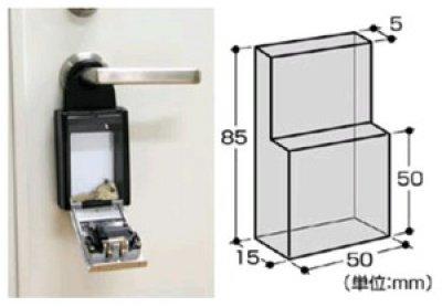 画像1: ABUS,アバス カードとカギの預かり箱