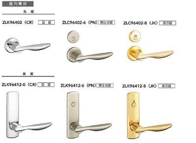 画像2: MIWA,美和ロック レバーハンドル964タイプ室内錠