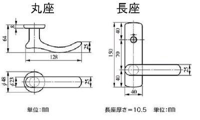 画像1: MIWA,美和ロック レバーハンドル951タイプ室内錠