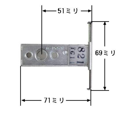 画像2: MIWA,美和ロック トステム向け TE-01チューブラーケース