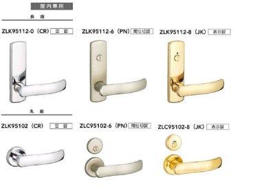画像2: MIWA,美和ロック レバーハンドル951タイプ室内錠