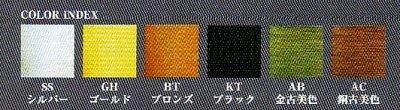 画像1: WEST,ウエスト リプレイス MIWA,美和ロック THMCYC鍵交換用