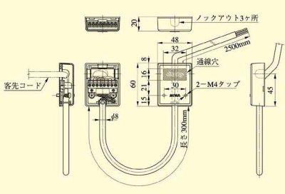 画像1: MIWA,美和ロック TEM-8 通電金具