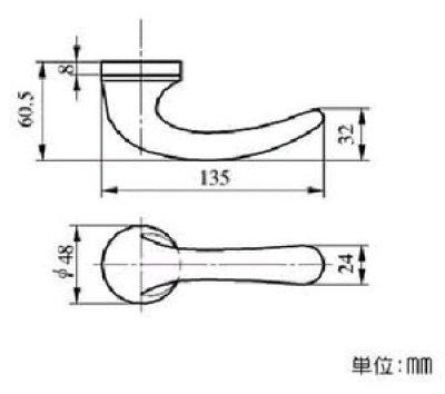 画像1: MIWA,美和ロック レバーハンドル965タイプ室内錠