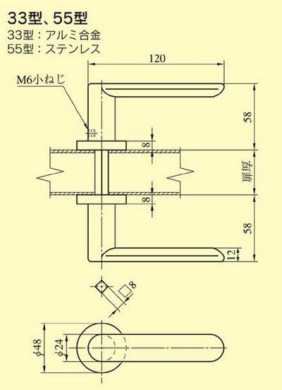 画像2: 美和ロック,MIWA LA用レバーハンドル33型