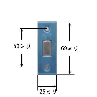 画像1: MIWA,美和ロック トステム向け TE-01チューブラーケース