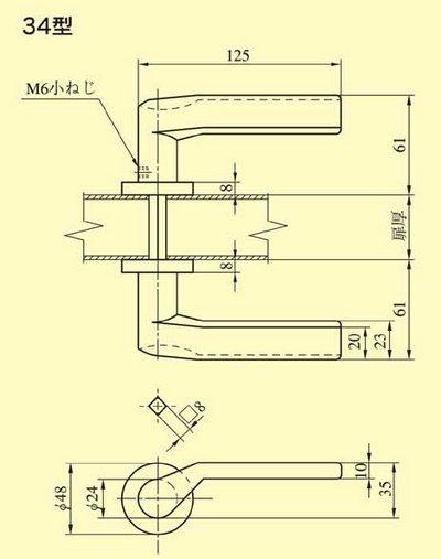 画像2: 美和ロック,MIWA LA用レバーハンドル34型