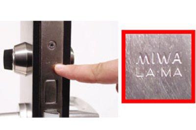 画像1: MIWA,美和ロック,miwa,ミワ U9LAシリンダー MCY-109,MCY-110,MCY-111