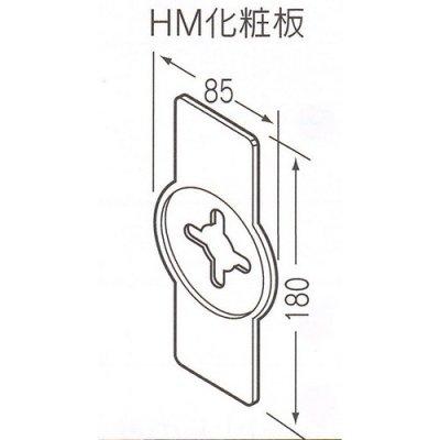 画像1: 美和ロック,MIWA EHM18A