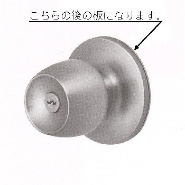 画像1: 美和ロック,MIWA EHM7 (1)
