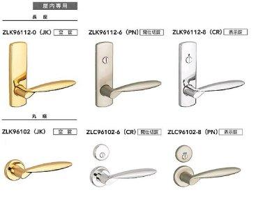 画像2: MIWA,美和ロック レバーハンドル961タイプ室内錠