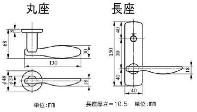 画像1: MIWA,美和ロック レバーハンドル964タイプ室内錠