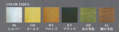 画像2: WEST,ウエスト リプレイス MIWA,美和ロック HP40,HPD