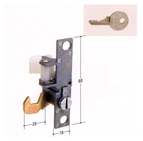 画像1: NIC旧本体ロッカー錠 KR-6 (1)