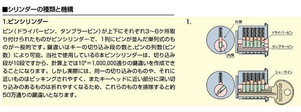 http://www.rrrmaji.com/data/rrrrr/image/syowa6p1.jpg